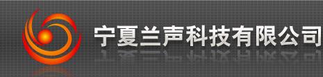 德赢官网vwin专业灯光音响工程及德赢202视频会议系统设计