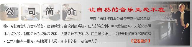 万博manbetx客户端苹果舞台万博体育平台工程