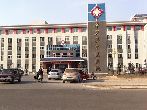 manbetx登陆 平罗县中医医院