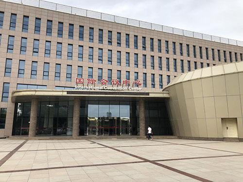 德赢202 德赢官网vwin人民医院国际会议中心