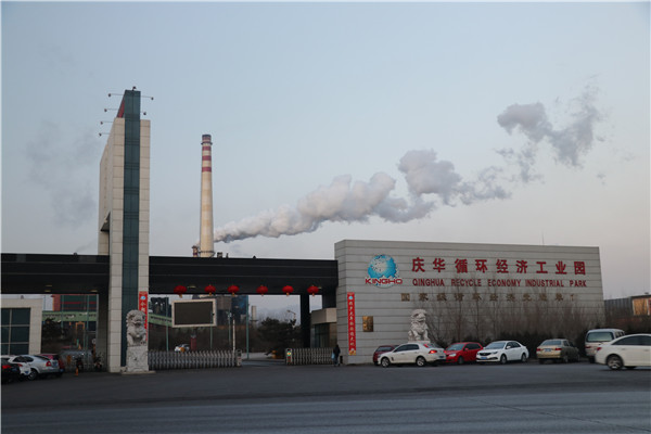 德赢202 内蒙古庆华循环经济工业园礼堂音视频系统