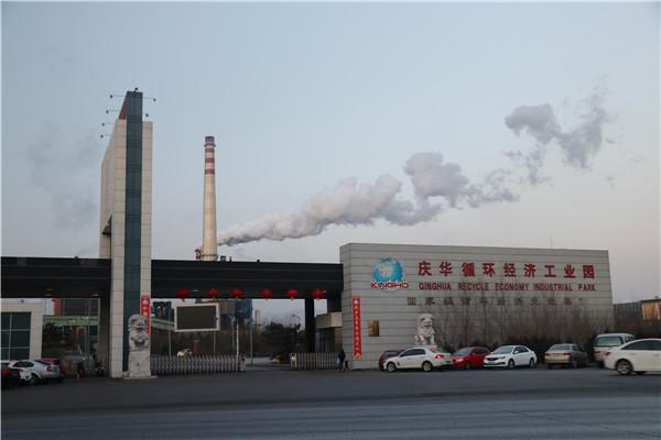 manbetx登陆 内蒙古庆华循环经济工业园礼堂音视频系统