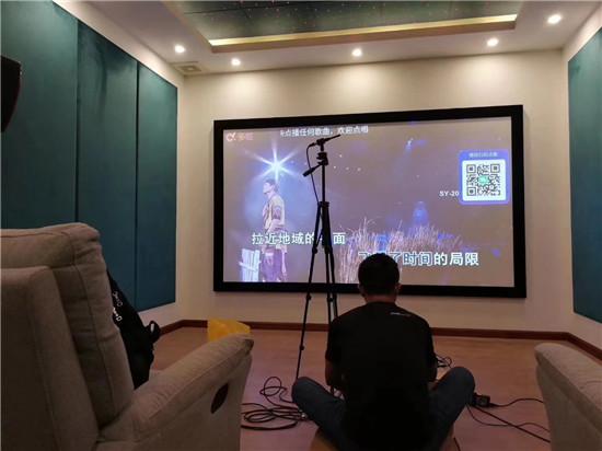 manbetx登陆贺兰金贵乡影K设备及星空幕布4